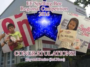 3RD PLACE WINNER (REGIONAL SPELLING BEE COMPETITION)